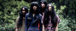 Bo Ningen - Photo by Claire Shilland